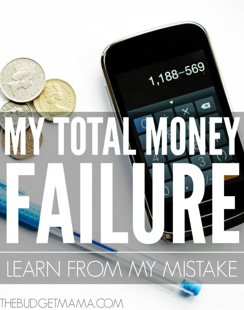 This is where I share my family's real life on a budget and I couldn't do that if I didn't share how we sometimes fail with money. This money failure hasn't been fun, but hopefully you can learn from our mistake.