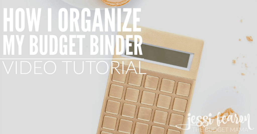 This is my simple process for organizing our 2017 budget binder. In the video, you'll see the different sections that use, how I organize our bill statements, along with how I track our debt and savings goals.