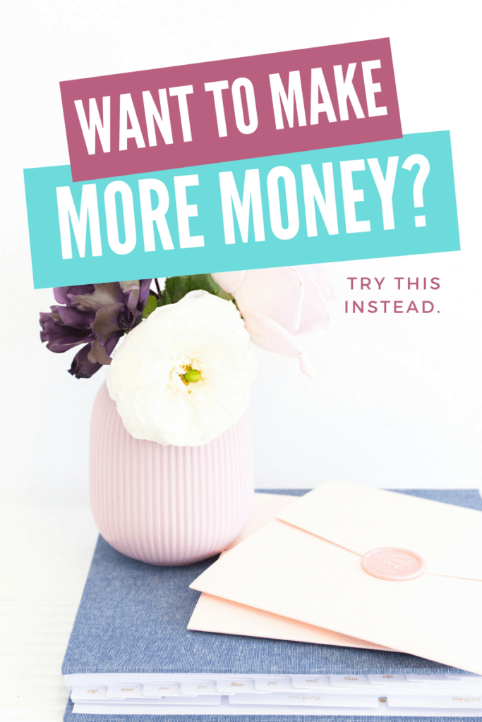 Everyone talks about making more money, but the truth is, that won't help you unless you do this. #family #money #budget #makemoney